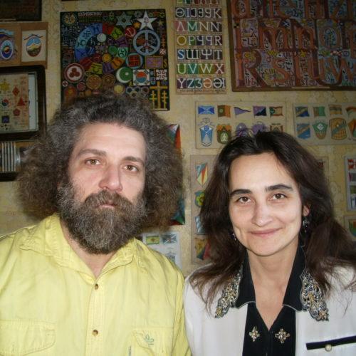 Семира и Виталий Веташ