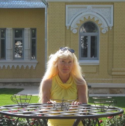 Сенина Ирина Витальевна